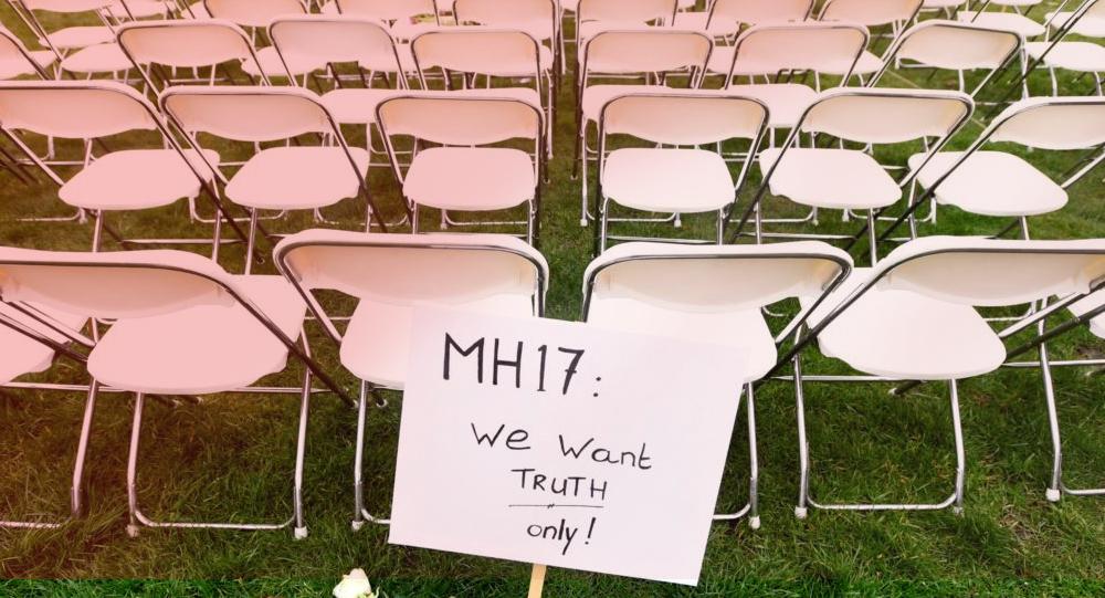 Суд у справі МН17: Свідкам погрожують