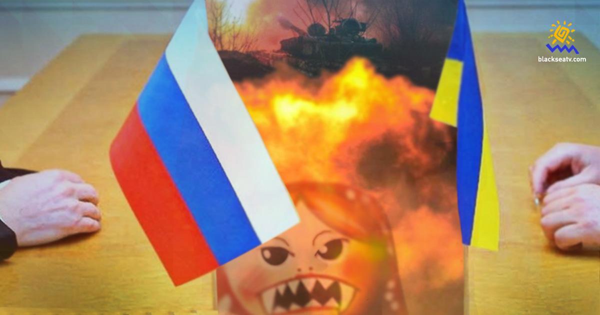 Украина разорвала соглашение о торговых представительствах с РФ