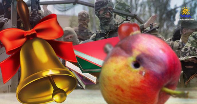 Первый звонок в оккупации: что творится в системе образования «ЛНР»?